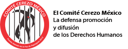 Comit Cerezo Mxico